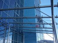 мойка окон в офисных помещениях Сургута и Сургутского района