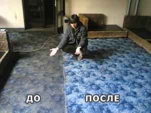 """чистка ковров в квартирах - """"до"""" и """"после"""""""